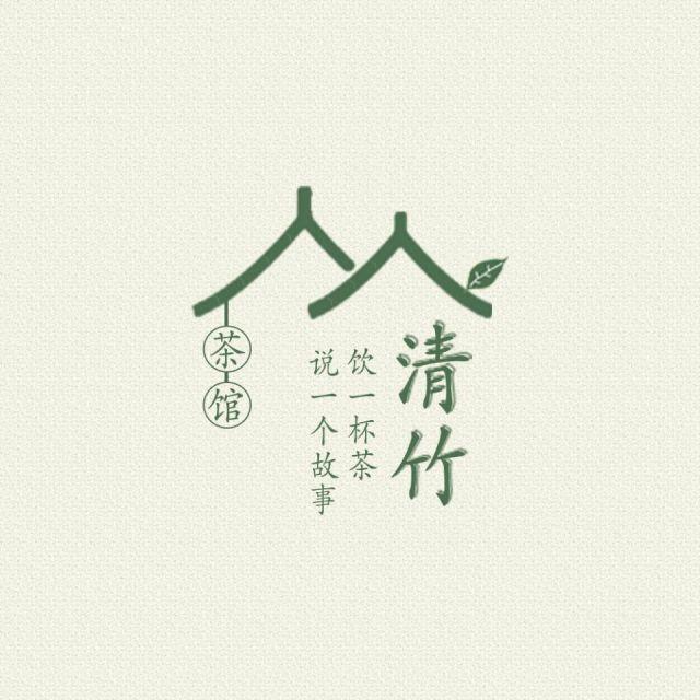 【Linux】阿里云服务器初始化操作